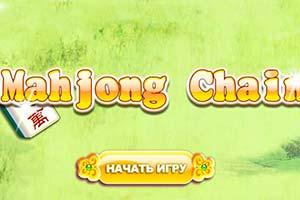 Mahjong Chain Kostenlos
